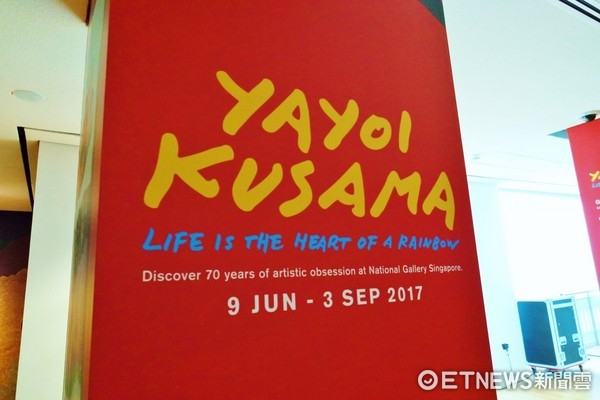 ▲新加坡國家美術館-草間彌生展覽。(圖/記者楊筱柔攝)