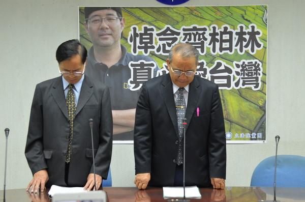 ▲▼國民黨團召開「悼念齊柏林,真心愛台灣」記者會。(圖/國民黨團提供)