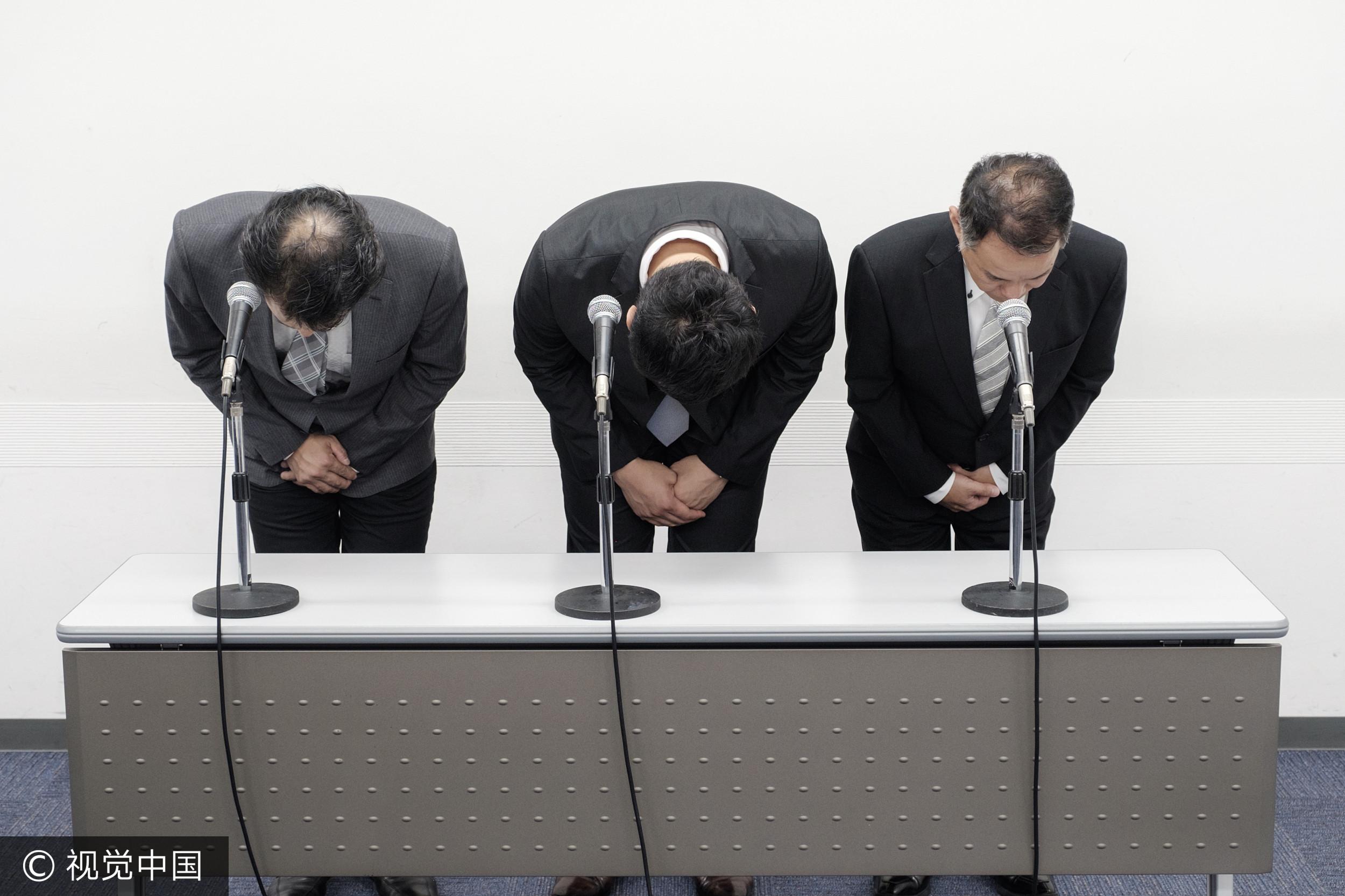 ▲聊是非用圖,道歉,網友,人肉,出包。(圖/視覺中國CFP)