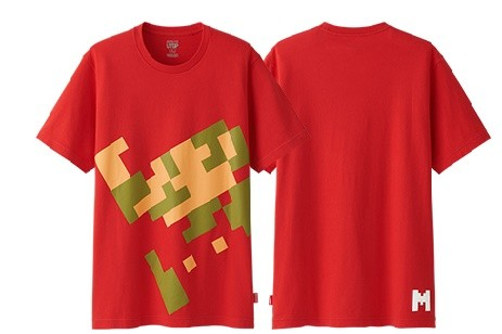 ▲瑪利歐印花T恤在台售價比其他國家高,引網友論戰。(圖/翻攝自UNIQLO官網)