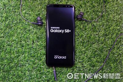 三星S8與HTC U11雙旗艦機 遠傳推降價6000元優惠