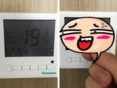 冷氣設定19度還是超熱?走近一看揭露老闆摳門惡行