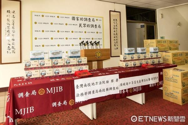 ▲低廉越南茶混充台灣高級比賽茶,不肖茶農遭調查局逮捕。(圖/記者柳名耕翻攝)