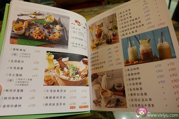 日光徐徐(桃園店)。(圖/viviyu)