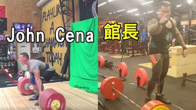 深蹲硬舉275公斤!40歲江西男「奮力一搏」但還是輸館長