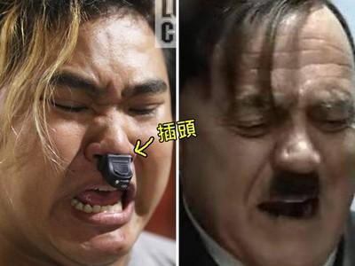 「低成本cosplay」小哥又來了!插頭捅進鼻孔竟能變希特勒...