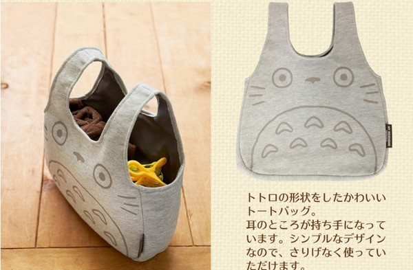 日本郵局推龍貓手提袋。(圖/截自日本郵局官網)