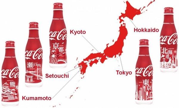 日本可口可樂區域限定曲線瓶 。(圖/翻攝自.jiji news)
