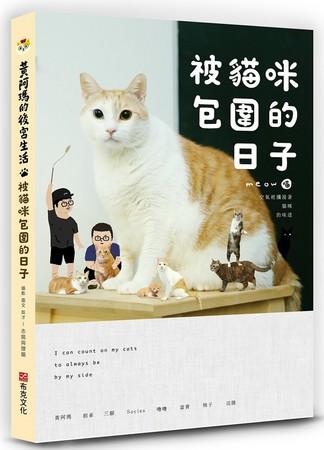 暢銷寵物類書籍(圖/博客來提供)