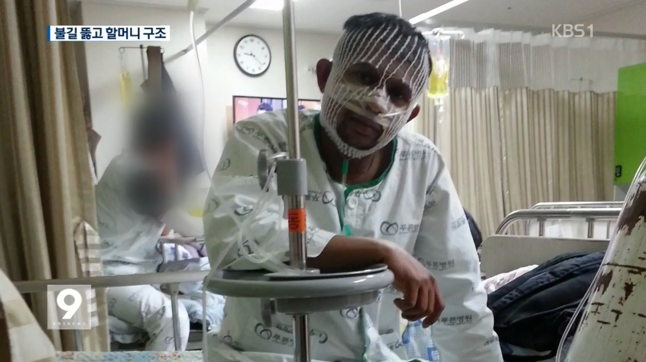 非法居留的斯里蘭卡黑工,在南韓義勇救人,得到政府感謝(圖/翻攝自KBS)