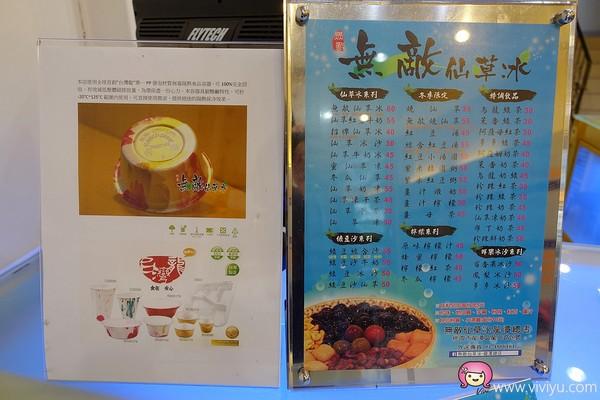 無敵仙草冰-龍潭總店。(圖/Viviyu提供)