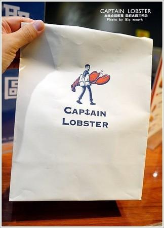 CAPTAIN  LOBSTER。(圖/大口提供)