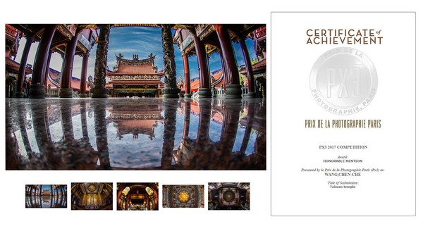 ▲▼陣頭攝影師王呈哲用家將臉譜得國際攝影獎。(圖/王呈哲提供)