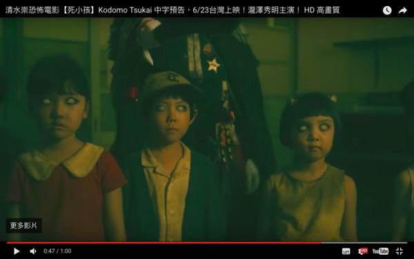 ▲▼    《死小孩》 。(圖/采昌國際多媒體提供、Youtube)
