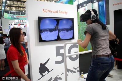 4兆元商機!經濟部想做台灣版5G 邀鴻海、聯發科組隊