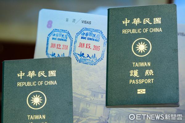 ▲中華民國護照。(示意圖/《ETNEWS新聞雲》資料照)