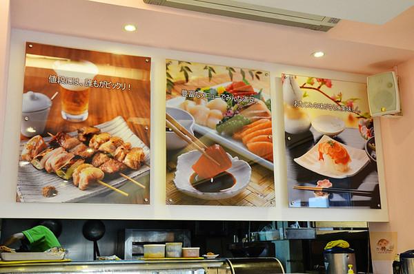 雲鳥日式料理。(圖/阿Mon提供)