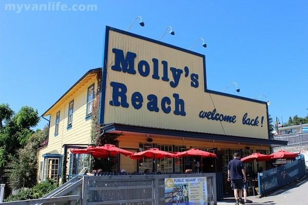 剪一片海景佐葡萄酒,我在陽光海岸那些海景餐廳。(圖/海馬老爸提供)
