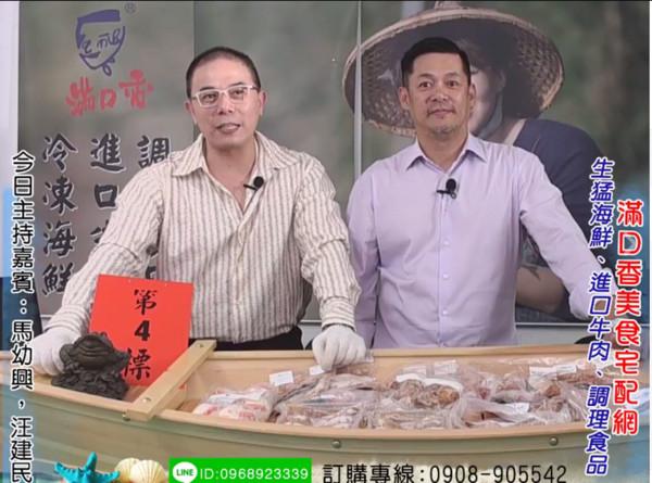 馬幼興帶汪建民一起賣海鮮。(圖/翻攝自「滿口香美食直播」臉書)