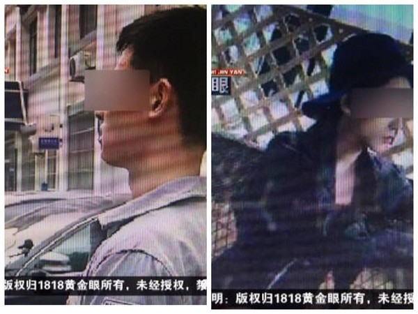 ▲宅男小琦遭到變態男網友假扮20歲女孩詐騙。(圖/騰訊新聞)