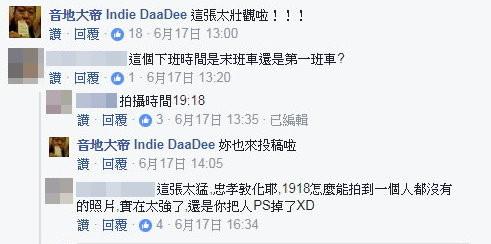 「音地大帝」發起「第一屆台北捷運空無一人攝影大賽」,要徵求「北捷攝影王」;有網友貼出一張忠孝敦化站空無一人的照片,指是下班時間拍攝,引起其他人討論到底是怎麼拍的?(圖/翻攝「第一屆台北捷運空無一人攝影大賽」臉書活動)
