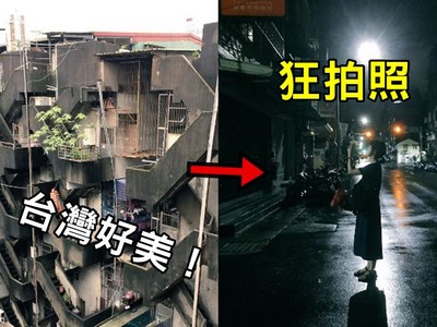 台街道落後像柬埔寨?日藝術家來台驚嘆:美到不想回家