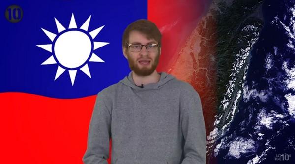 ▲▼ 外國網路媒體預言,台灣會在100年內消失。(圖/翻攝自Youtube)