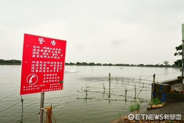 ▲桃市觀音區又增一口池塘,被檢驗出有「吳郭魚湖泊病毒」!(圖/市政府提供)
