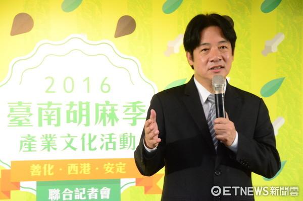 ▲台南市長賴清德受邀,赴華府演講台灣的改革之路。(圖/記者林悅翻攝)