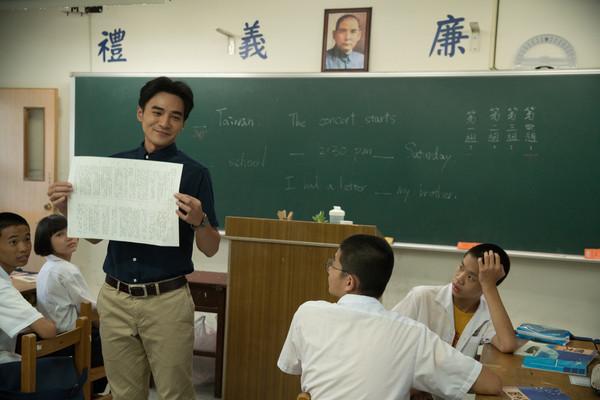 ▲▼ 《老師你會不會回來》劇照。(圖/牽猴子提供)