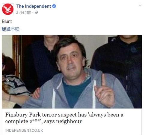▲開車撞倫敦清真寺 凶手身分曝光。(圖/翻攝自臉書)