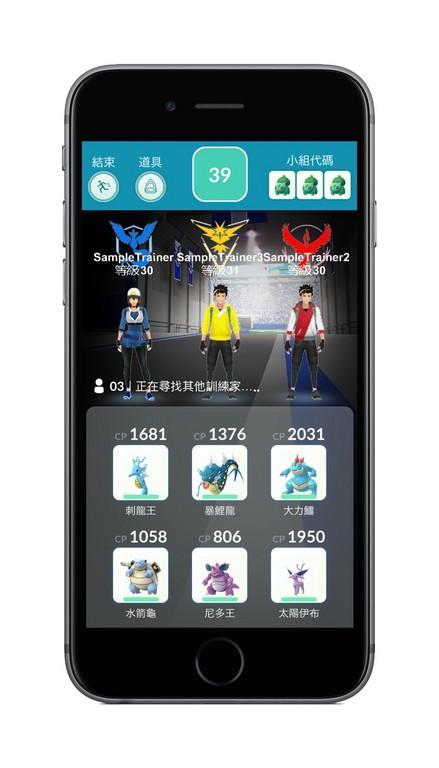《Pokémon GO》迎大改版!開放團體攻略「頭目戰」(圖/翻攝《Pokémon GO》官方網站)