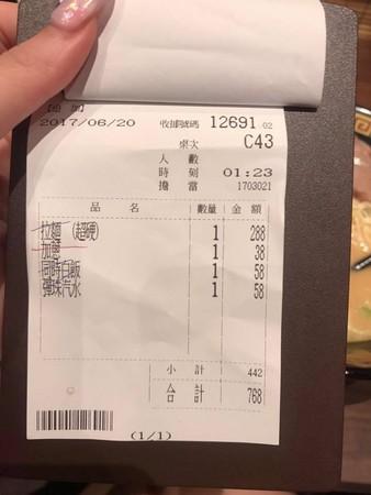 ▲ 有網友朝聖「一蘭拉麵」,結帳的時候卻發現金額多了快一唄!(圖/翻攝自爆料公社)