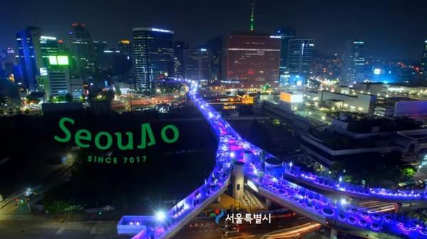 ▲▼ 首爾路7017。(圖/翻攝自Youtube)