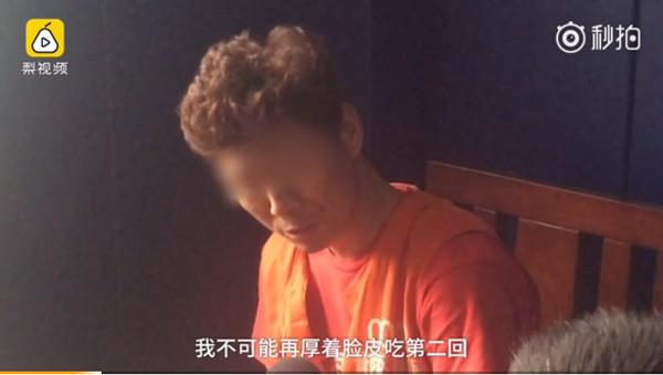 沿地鐵吃了1年霸王餐,男子被捕還分享心得:上海16號線最難吃。(圖/翻拍自梨視頻)