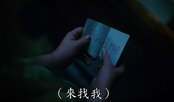 《安娜貝爾2:造孽》。(圖/翻攝自YouTube)