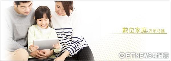 每天17元!台灣大推出HomeSecurity店家防護解決方案(翻攝自台灣大寬頻官網)
