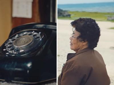 最溫柔科技~爺奶老電話一接變視訊 三代隔空團聚暖暖的