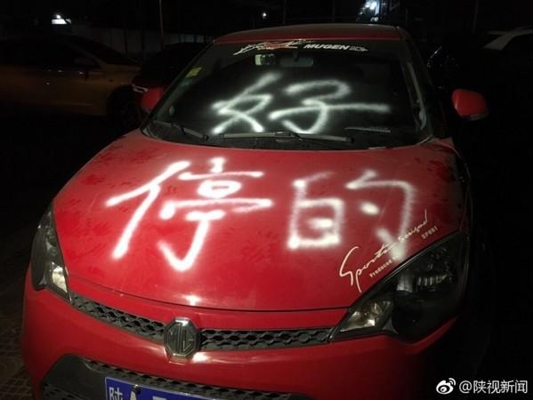 ▲▼西安一名男子停車在車道正中間,遭人噴上「停的好」3個大字。(圖/翻攝自陝視新聞)
