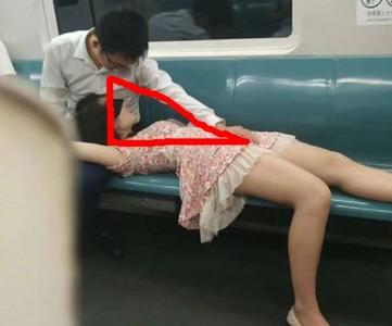 地鐵驚見「女下男上最狂坐姿」 頭枕腿上、手碰私處這你家?