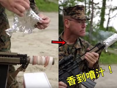 我的槍管好燙!美軍異想天開「拿肉包覆」冷卻 沒幾發就香到噴汁