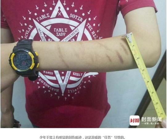 ▲▼「藍鯨」(Blue Whale)死亡遊戲已入侵中國四川省。(圖/翻攝自《封面新聞》)