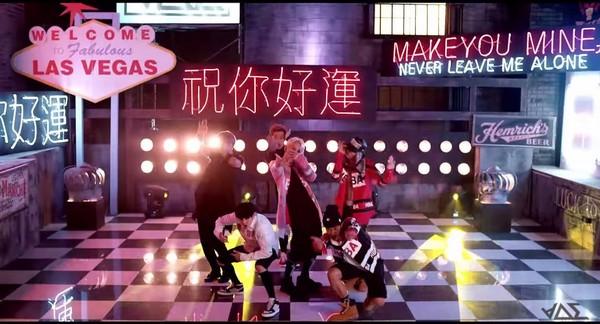 ▲BEAST MV《Good Luck》出現中文字。(圖/翻攝自YouTube BEAST 비스트)