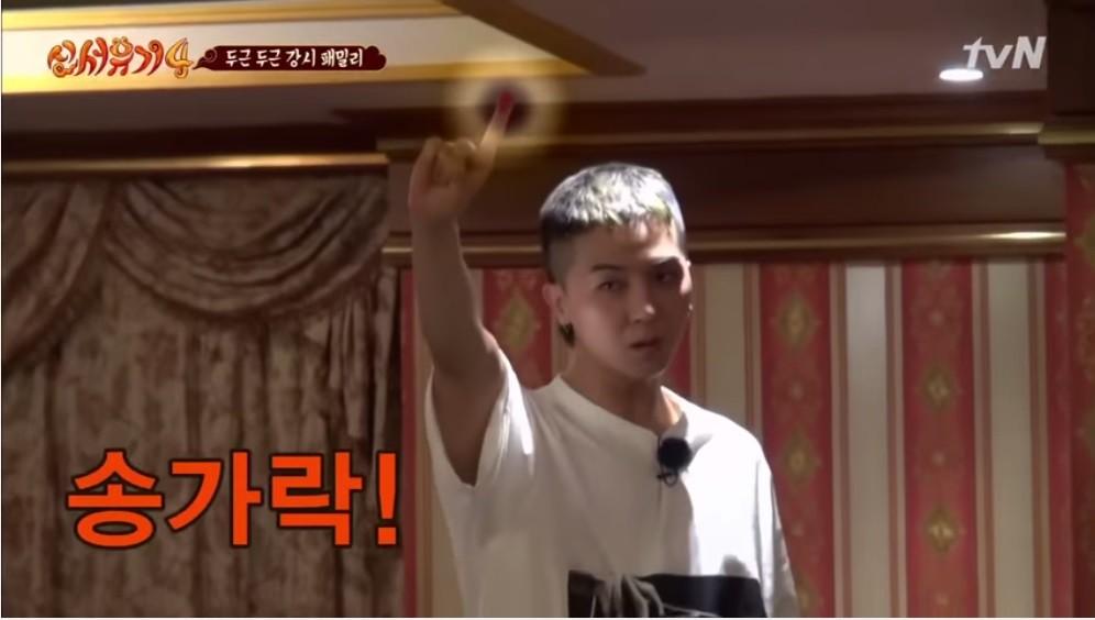 ▲▼宋旻浩「一指神功」按中2台超跑! 製作人跪地求饒命。(圖/翻攝自YouTube tvN)