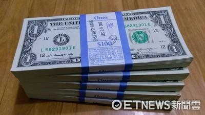 利率繼續升高 公民營搶美元熱戰