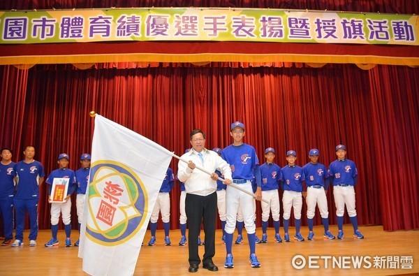 ▲桃園市青少棒中華代表隊,出發參加「2017世界少棒聯盟亞太區次青少棒錦標賽」。(圖/教育局提供)
