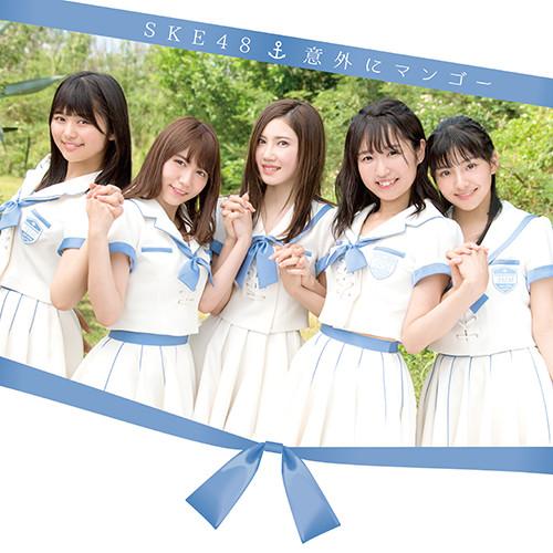 老妹最後的逆襲!SKE48睽違一年再次出「輯」