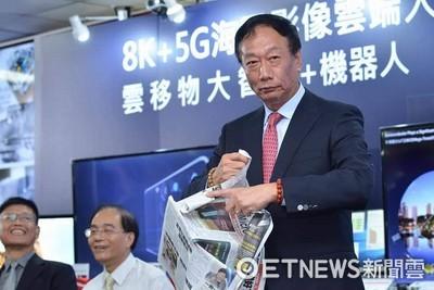 郭董怒撕報紙轟「東芝案是高科技大騙局」 仍有5成把握