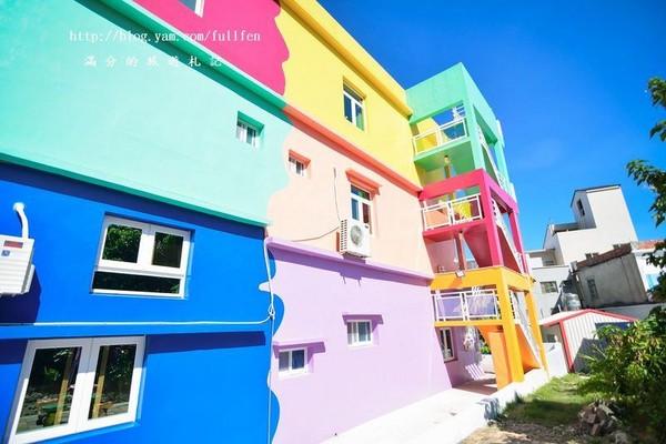 小琉球彩色屋民宿(圖/網友滿分的旅遊札記提供,請勿隨意翻拍,以免侵權。)