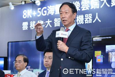 台灣11科技大老靠蘋果致富 郭台銘狠撈2900億賺很大